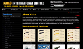 KAIAO International Limited