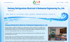 Dachang Refrigeraton Electrical & Mechanical Engineering Co.,Ltd.
