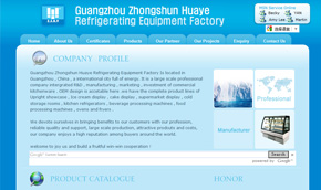 Guangzhou Zhongshujn Huaye Refrigerating Equipment Factory